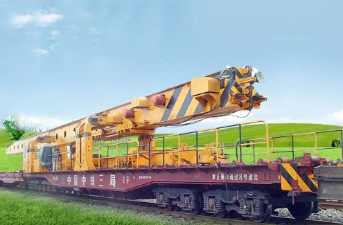 PJ32 Track-laying Machine