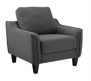 Jarreau Upholstered Chair Gray